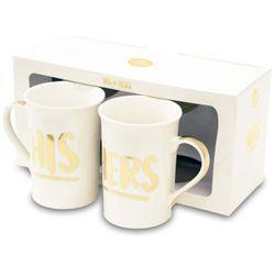 Hrnčeky na kávu a čaj Gold 2ks
